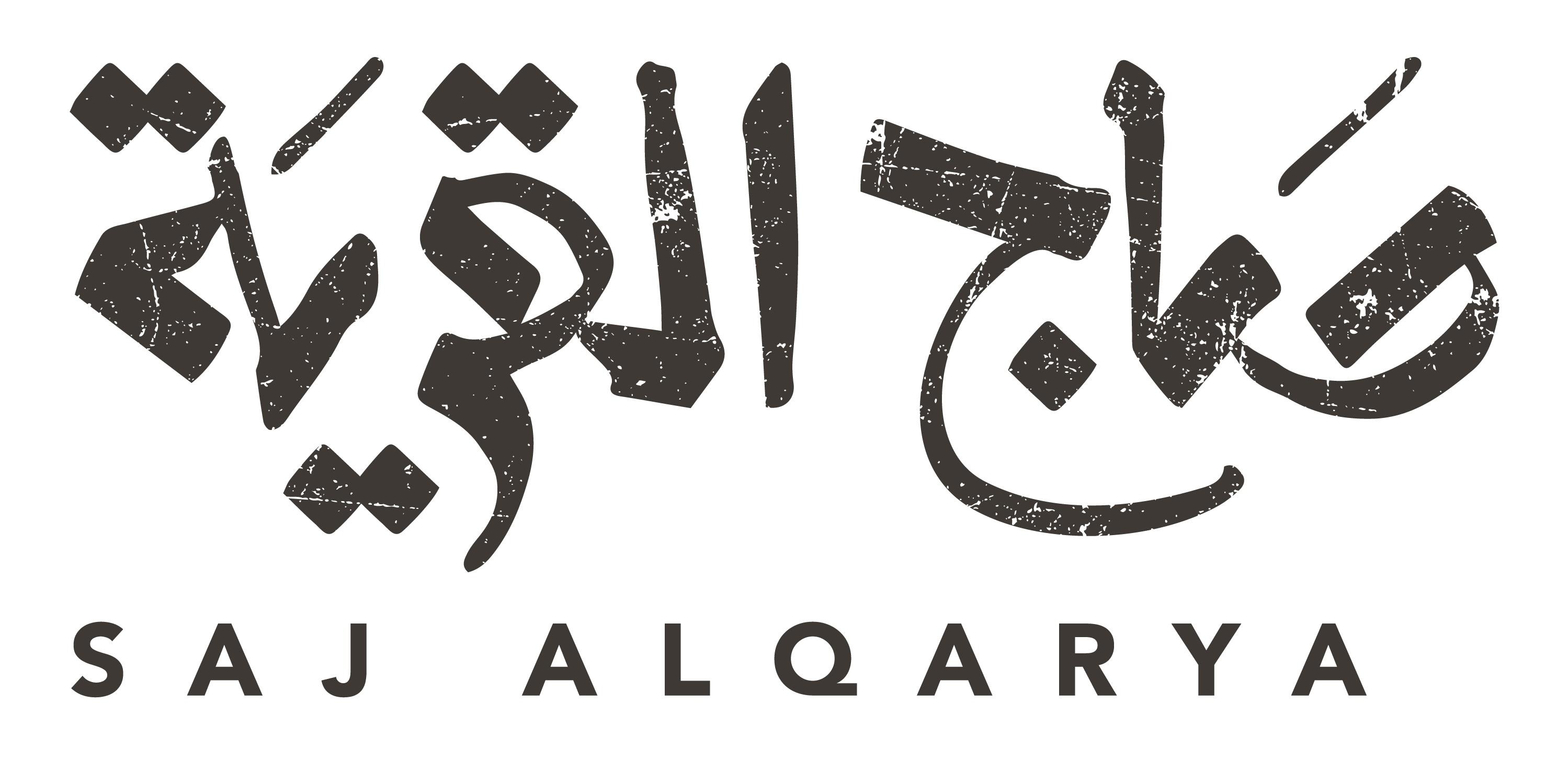 Saj Al Qarya