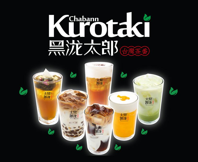 KUROTAKI PTE LTD