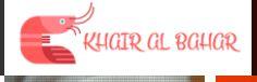 KHAIR AL BAHR GRILL RESTAURANT