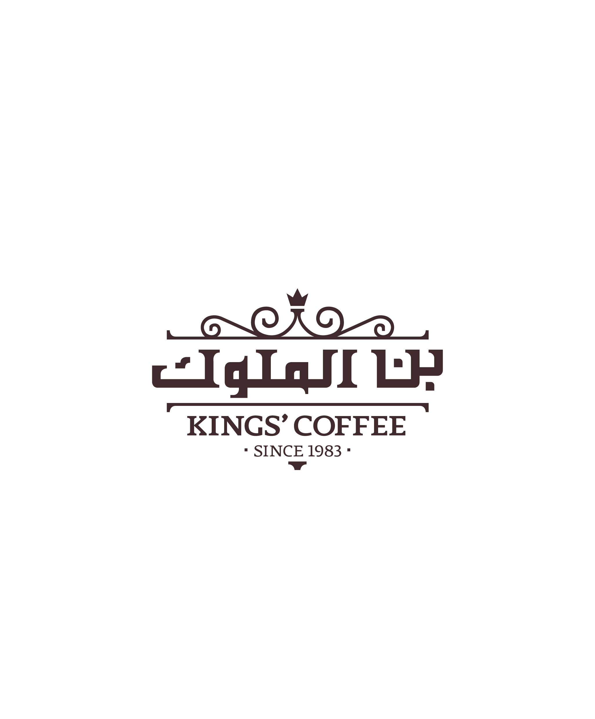 Kings Coffee Co.