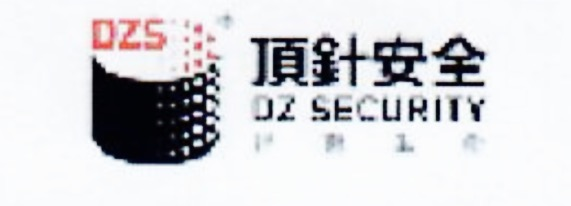 DZ MENA SECURITY INFORMATION TECHNOLOGY LIMITED