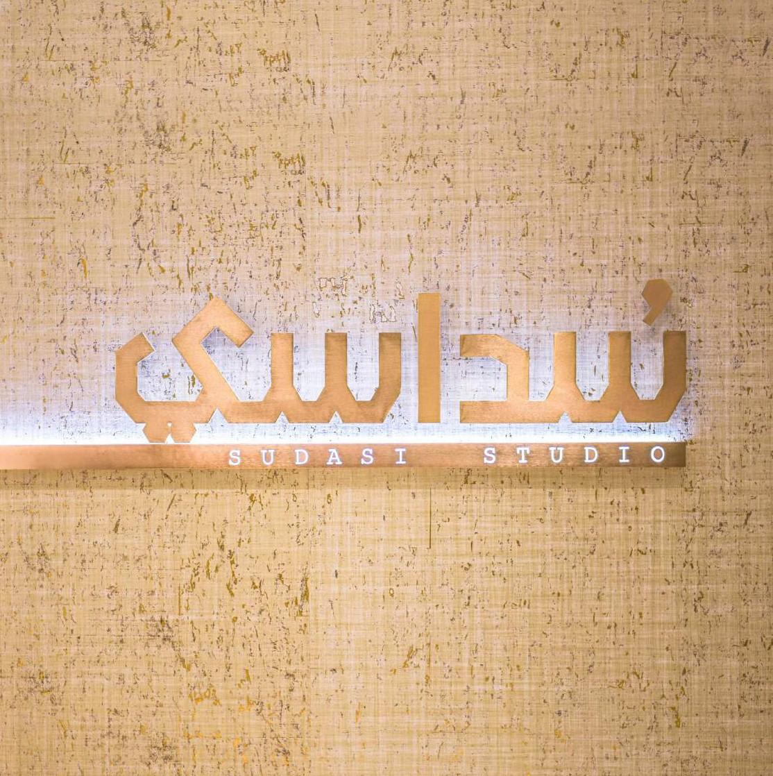 Sudasi Studio