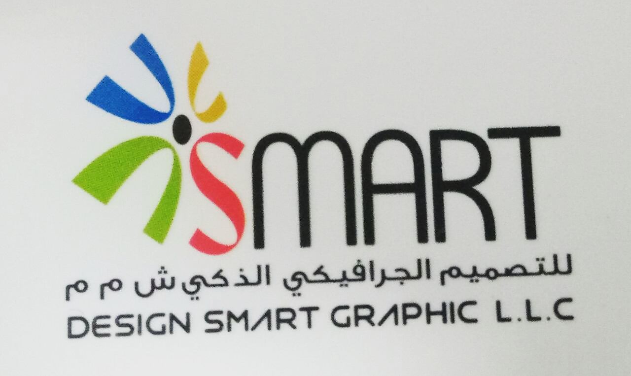 Design Smart Graphic LLC