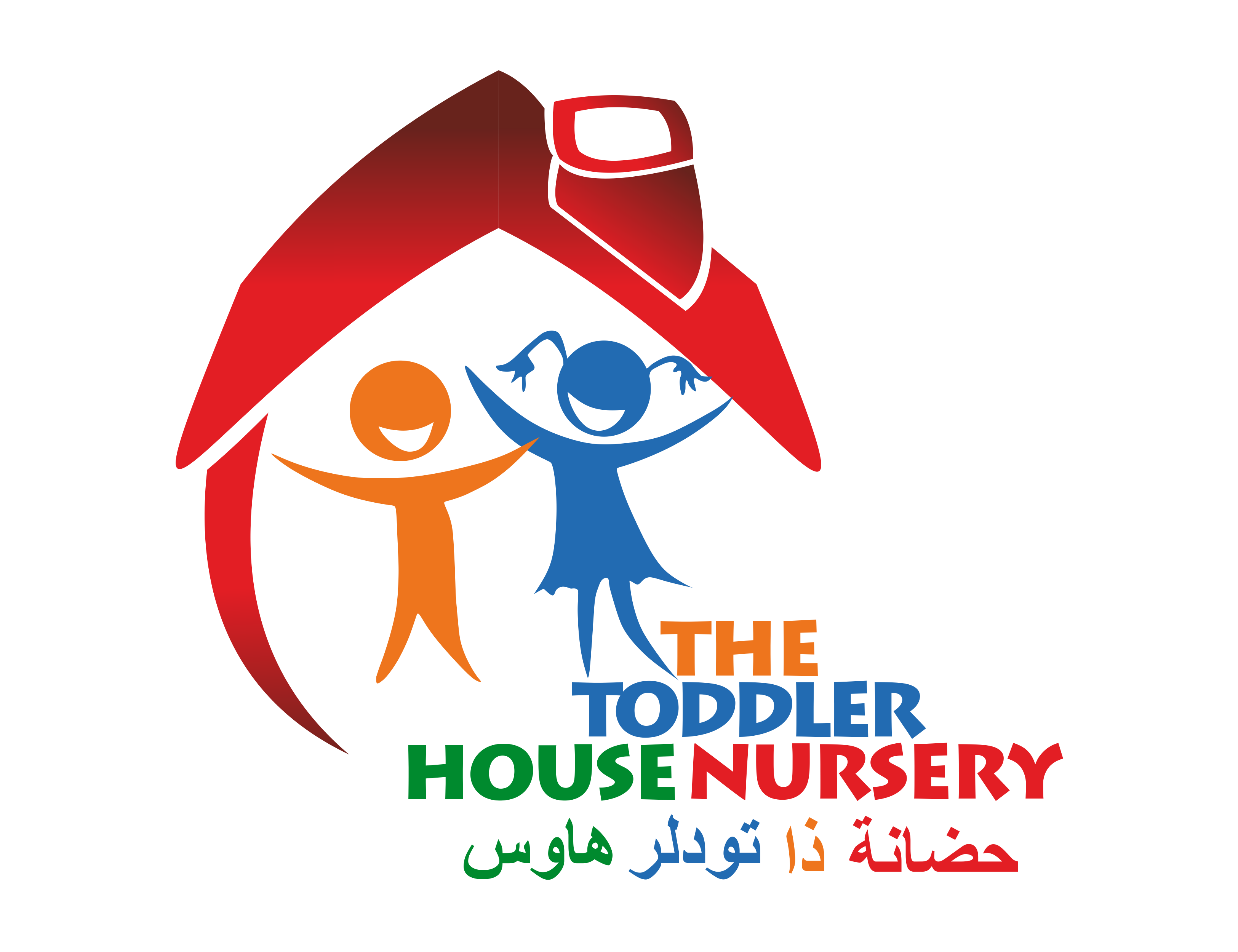 The Toddler House Nursery