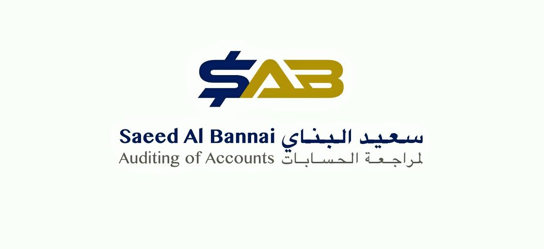 Saeed Al Bannai (SAB) Auditing of Accounts