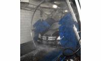 Peacock Car Wash