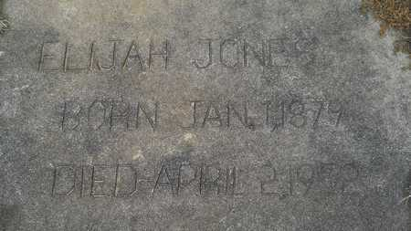 JONES, ELIJAH (CLOSE UP) - Union County, Louisiana | ELIJAH (CLOSE UP) JONES - Louisiana Gravestone Photos