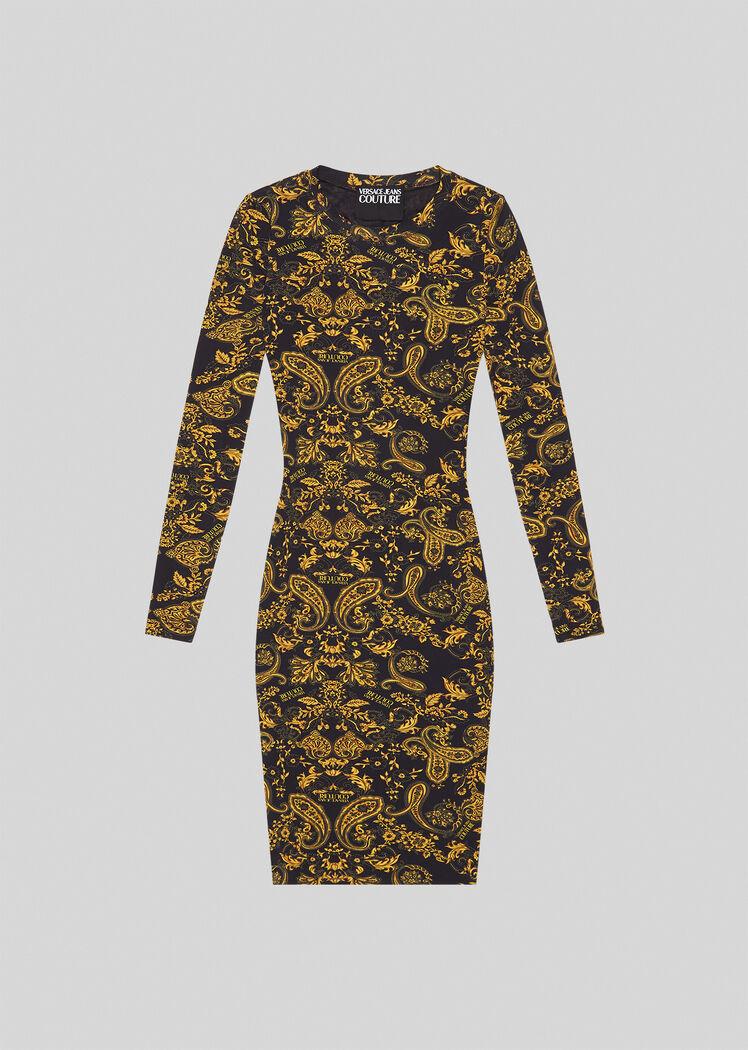 VERSACE JEANS | Dresses | D2 HZA431 S0840899