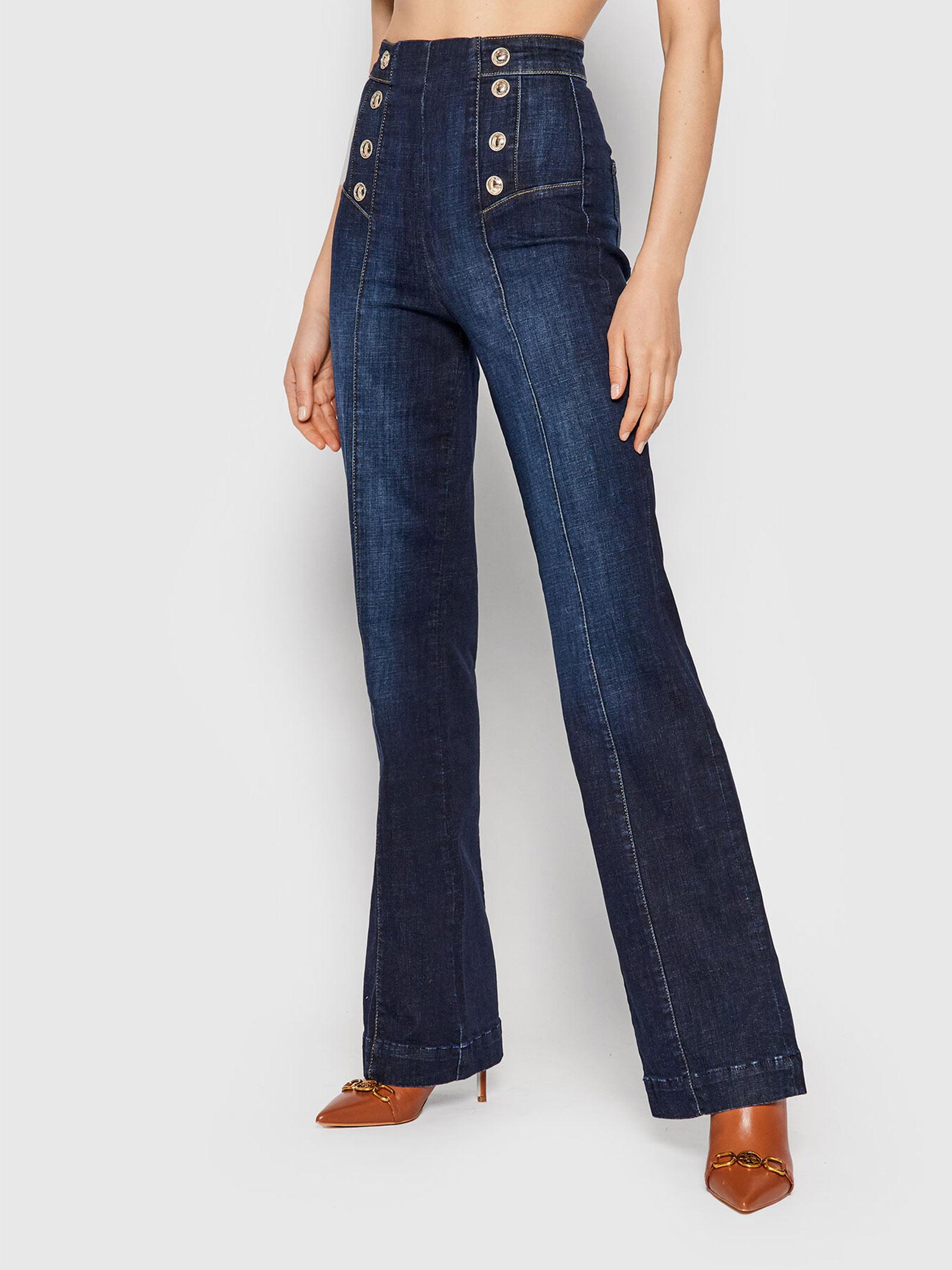 Jeans Faye  GUESS | Jeans | W1BA11D4HG2BGU1