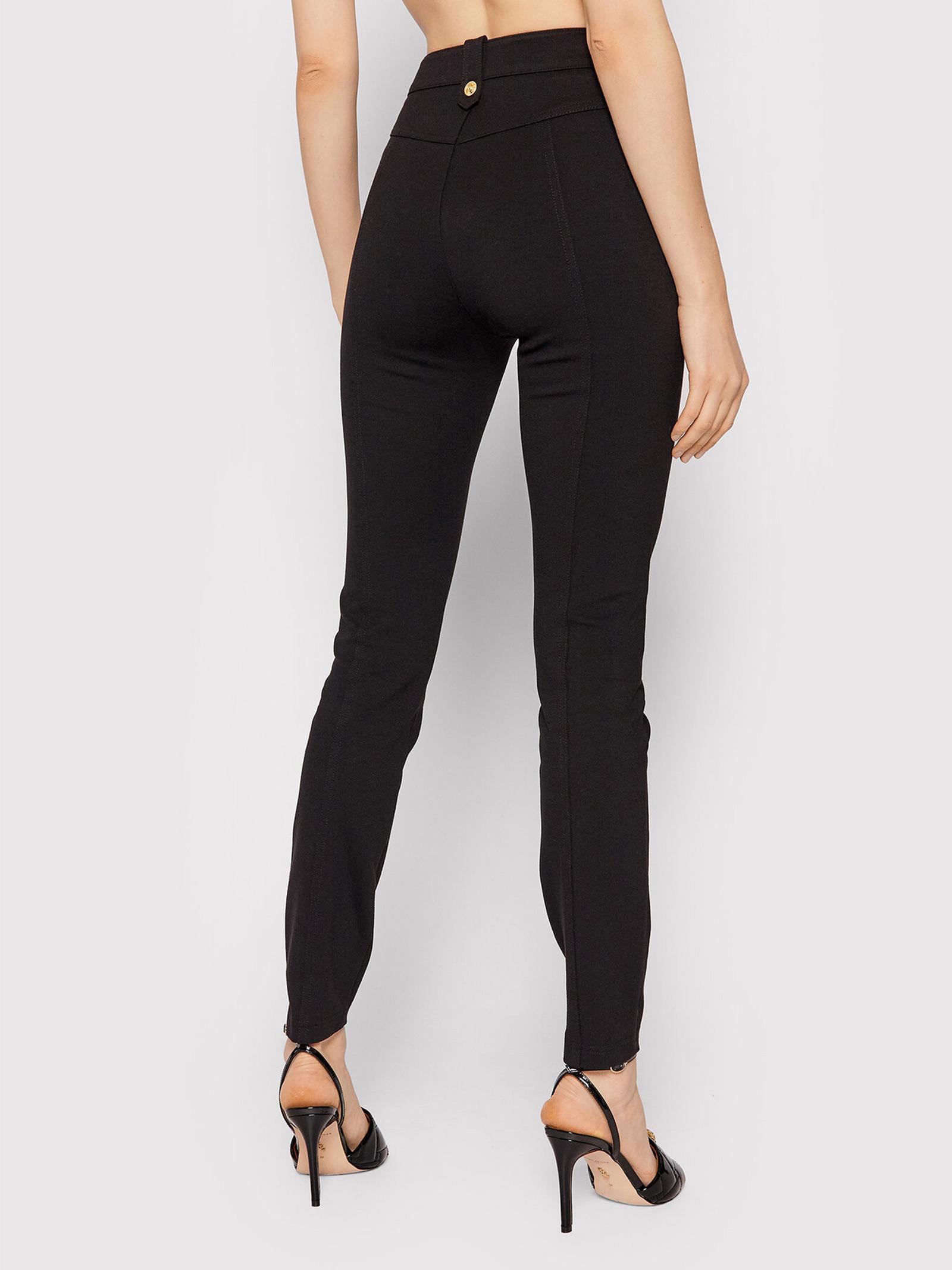 Pantaloni stretch gold VERSACE JEANS | Pantaloni | 71HAA109899