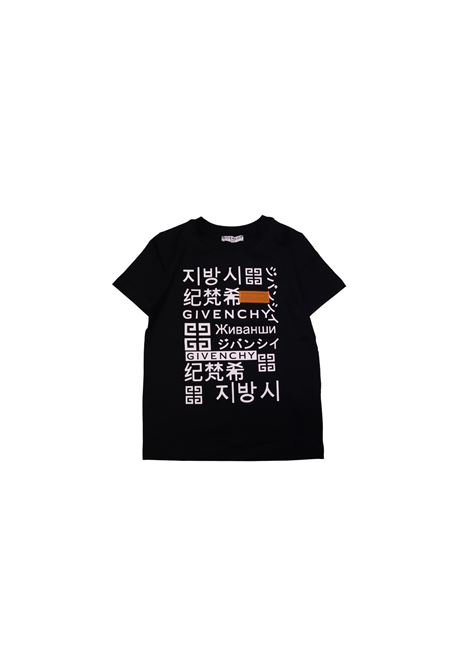 T-shirt in cotone nero con stampa Givenchy Kids GIVENCHY KIDS | T-shirt | H25251NERO*