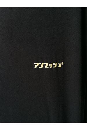 AMBUSH | 720 | BMAB002F20FAB0011000
