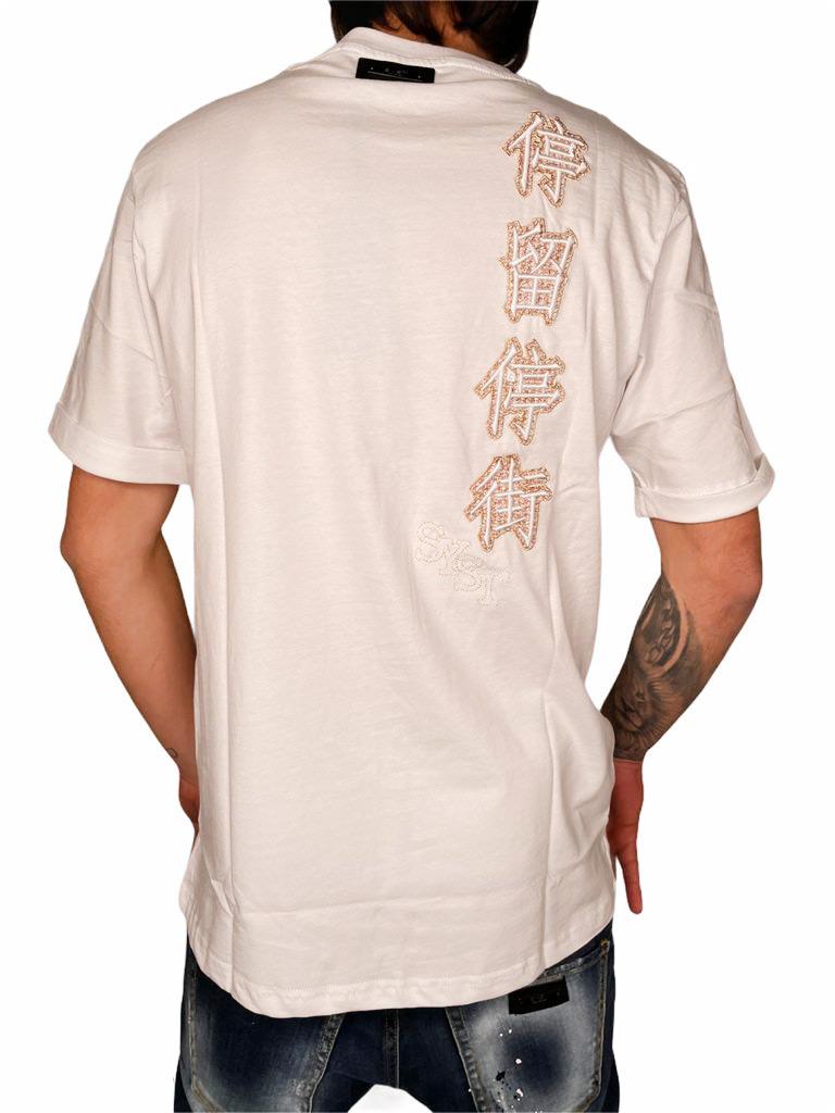 T-Shirt STAY STREET | T-shirt | T321BIANCO