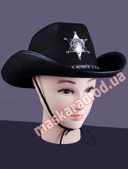 """Шляпа """"Шериф"""" (фетр)"""