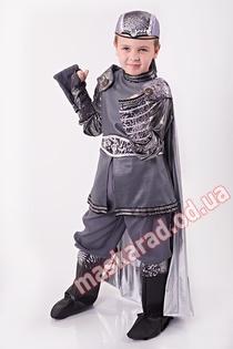 Рыцарь будущего