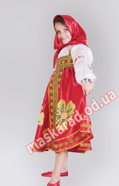 Аленушка (русская красавица)