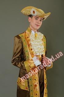 Король (подростковый)