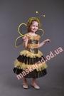 Пчелка (маленькая)