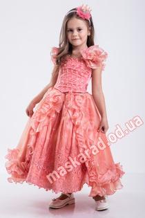Принцесса коралловая