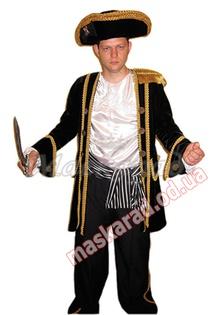 Король Пиратов