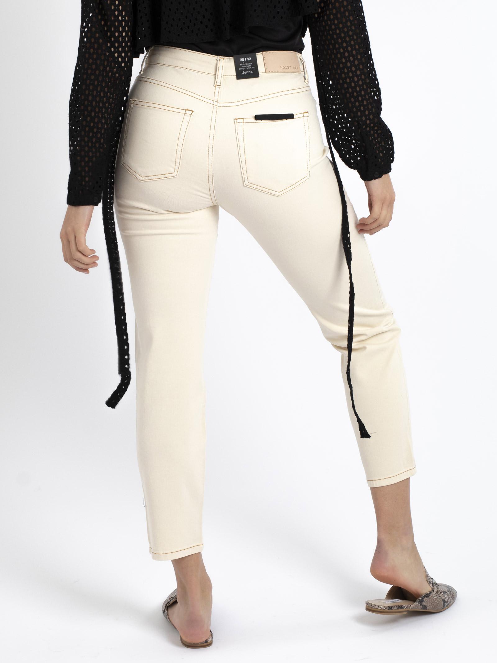 Jeans NOISY MAY | Jeans | 27010855BEIGE