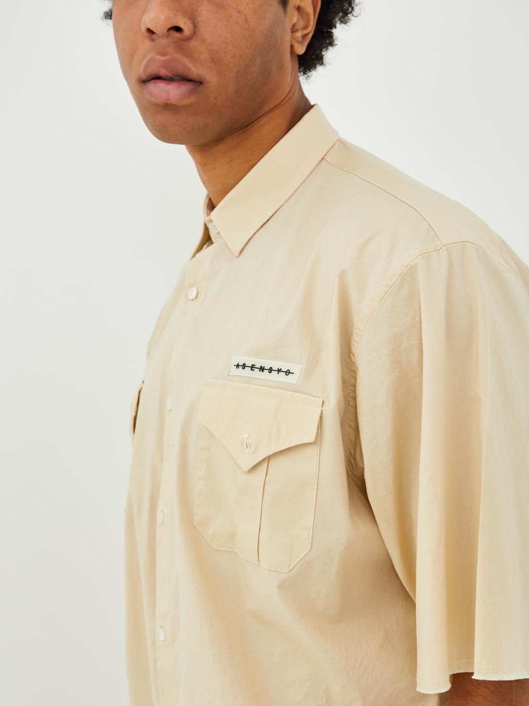 Camicia ASENSYO   Camicie   CAM 2TBEIGE