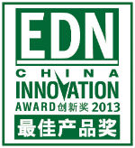 innovation awards