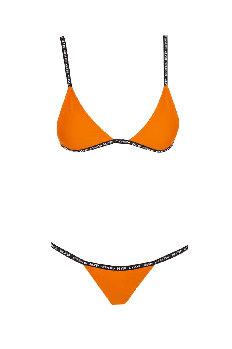 Heron Prestom bikini