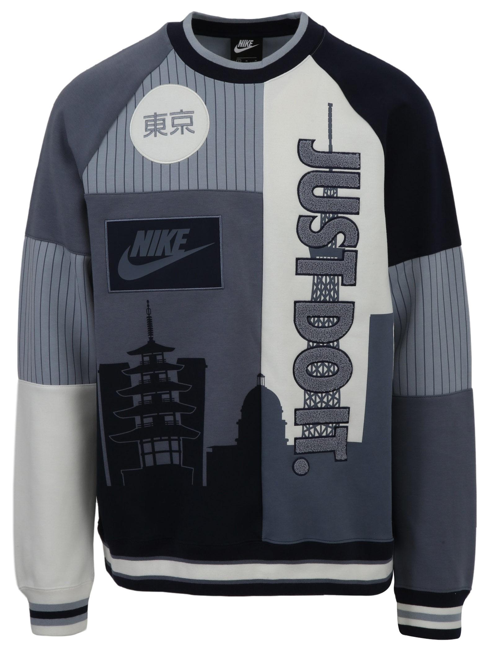 Felpa Nike