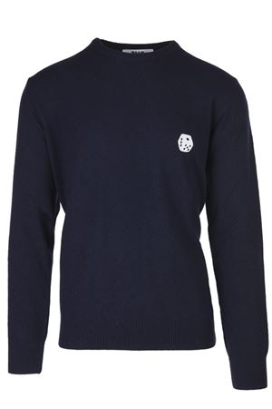 MSGM sweater MSGM | 7 | 2340MM11617459889