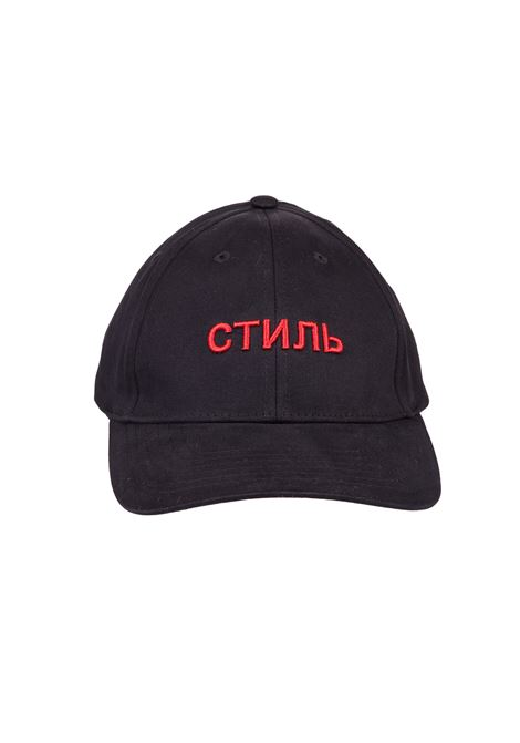 Heron Preston Cap Heron Preston | 26 | LB001S186180101020