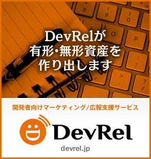 DevRel