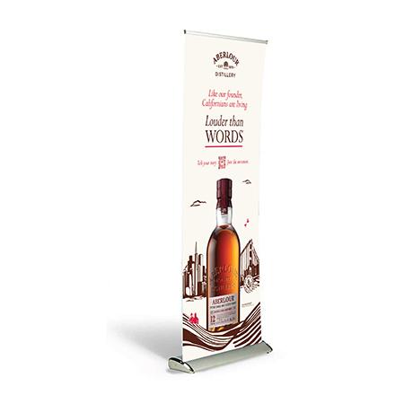 Promotional Beverage Banner