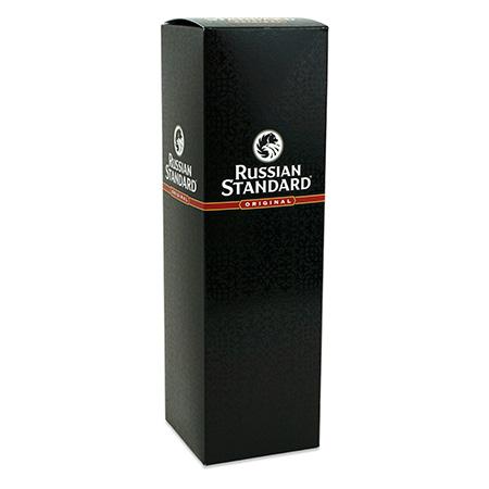 Embossed Black Packaging