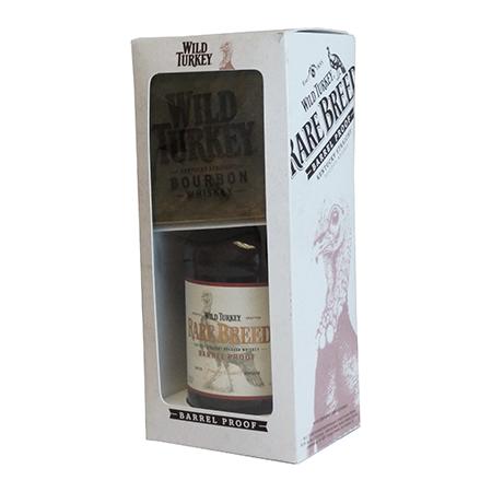 Wild-turkey-packaging-value-added-pack