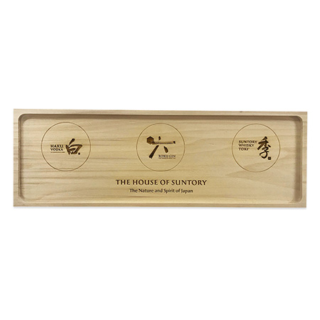 Wooden Flight Tray