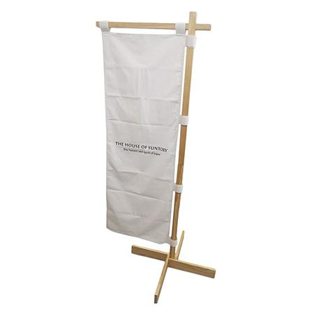 Custom Wooden Pole Banner