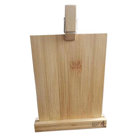 Wooden Menu Holder
