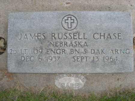 CHASE, JAMES RUSSELL - Dawes County, Nebraska | JAMES RUSSELL CHASE - Nebraska Gravestone Photos