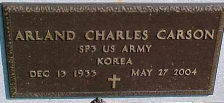 CARSON, ARLAND  (KOREA MARKER) - Dixon County, Nebraska | ARLAND  (KOREA MARKER) CARSON - Nebraska Gravestone Photos