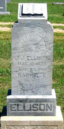 ELLISON, JOSEPH J. - Dundy County, Nebraska | JOSEPH J. ELLISON - Nebraska Gravestone Photos