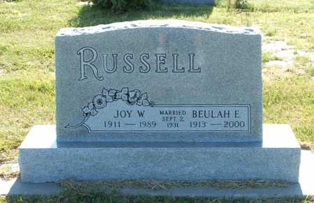 MCMICHAEL RUSSELL, BEULAH E. - Frontier County, Nebraska | BEULAH E. MCMICHAEL RUSSELL - Nebraska Gravestone Photos