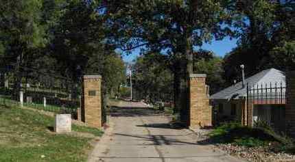 *BELLEVUE CEMETERY, ENTRANCE TO - Sarpy County, Nebraska | ENTRANCE TO *BELLEVUE CEMETERY - Nebraska Gravestone Photos
