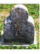 FLOREA, DELSIE C. - Adams County, Ohio | DELSIE C. FLOREA - Ohio Gravestone Photos
