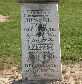 RUSSEL, JOSEPH - Delaware County, Ohio | JOSEPH RUSSEL - Ohio Gravestone Photos