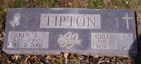 TIPTON, KEN J. - Franklin County, Ohio | KEN J. TIPTON - Ohio Gravestone Photos
