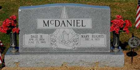 MCDANIEL, MARY - Gallia County, Ohio | MARY MCDANIEL - Ohio Gravestone Photos