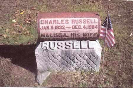 RUSSELL, CHARLES - Gallia County, Ohio   CHARLES RUSSELL - Ohio Gravestone Photos
