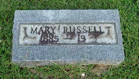 RUSSELL, MARY - Gallia County, Ohio   MARY RUSSELL - Ohio Gravestone Photos
