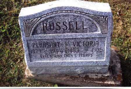 RUSSELL, VICTORIA - Gallia County, Ohio   VICTORIA RUSSELL - Ohio Gravestone Photos